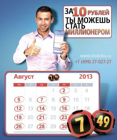 49 сopyright 2015 proverit-biletinfo